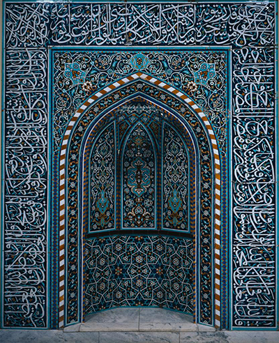 Image result for mihrab